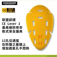【柏霖動機 總代理】日本 KOMINE CE認證2級軟式護具-肘.膝用 SK-810