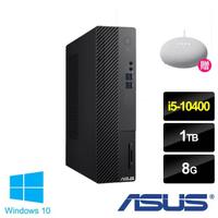 【+Google音箱】ASUS 華碩 H-S500SA i5-10400 六核電腦(i5-10400/8G/1TB/W10)