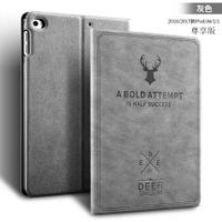 平板電腦保護套 新款iPad保護套Air3/2殼9.7英寸蘋果10.2寸7代a2197平板電腦A1893pad6外殼10.5A1822網紅2017mini5/4『XY2539』