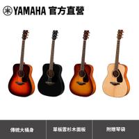 Yamaha FG800 民謠木吉他 附贈原廠琴袋