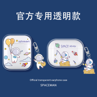 AirPods保護殼 airpods保護套耳機包Airpods1/2代太空人蘋果pro卡通透明軟硅膠殼『XY23443』