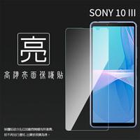 亮面螢幕保護貼 Sony 索尼 Xperia 10 III XQ-BT52 保護貼 軟性 高清 亮貼 亮面貼 保護膜 手機膜