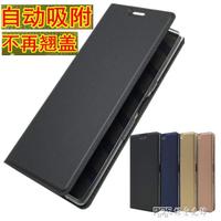 [免運]適用華碩ZenFone Max Pro M2手機殼ZB631KL皮套ASUS X01BDA保護套
