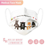 上好 醫用口罩 守護台灣 感謝有您 公益款 30入/盒【躍獅】