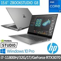 【HP 惠普】ZBOOKSTUDIO G8 15.6吋行動工作站筆電 50C99PA(i7-11800H/32G/1T/RTX3070-8G/W10P)