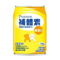 補體素 優蛋白-不甜 (237ml/ 24罐/箱)【全月刷卡累積滿$3000賺5%回饋】