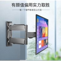 電視壁掛架液晶伸縮旋轉支架電視壁掛掛墻通用32 55 65寸 Ic2540