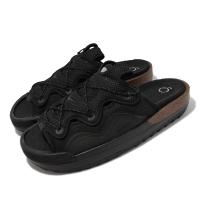 【NIKE 耐吉】拖鞋 Offline 2.0 穆勒鞋 套腳 男女鞋 多層次網布 軟木塞 反光 半包拖 情侶款 黑(CZ0332-001)