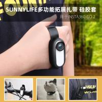 Sunnylife Insta360 GO2紮帶硅膠套腕帶揹包單車綁帶相機拓展配件