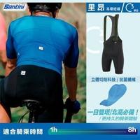 【Santini】限定款「里昂」吊帶自行車褲(一日雙塔/一日北高/武嶺/自行車/自行車褲)