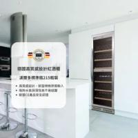 【CASO】215瓶裝酒櫃 德國 CASO 嵌入式雙溫控紅酒櫃(SW-215)