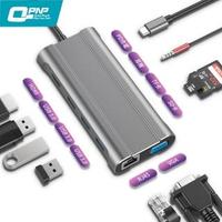 【QPNP】Type C3.1 極速PD 十合一 HUB(for macbook / Surface / ipad pro)
