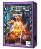 【新天鵝堡】皇輿爭霸:煉金術士 Dominion: Alchemy -中文版(免費)
