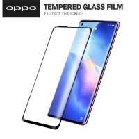 OPPO Reno5pro/Reno6pro (5G)鋼化玻璃膜手機保護貼 滿版3D曲面 全膠全靜電熱彎曲 無孔指紋解鎖版 9H硬度