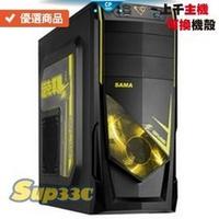 技嘉 RTX3090 TURBO 24G(1 KLEVV CRAS C710 256G 0D1 HDD 電腦主機 電競主