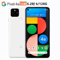 全新未拆封台灣版本Google Pixel 4a 5G 128G 雙卡 eSim 台灣版 盒裝全配超久保固18個月 全頻率LTE 正品防偽標
