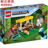 臺灣 LEGO 21171 Minecraft系列ThHorsStablevjae