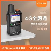 【免運】對講機 多美聲DMS-ZK218對講機 全國插卡戶外大功率無線小型手臺4G全網通
