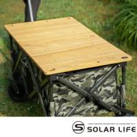 【OWL CAMP】手拉車木桌板(推車專用桌板 拖車木桌板 手拉車置物板 露營推車上蓋 裝備車配件)