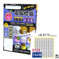 【鶴屋】LB-B119 鐳射/噴墨/影印三用電腦標籤(105張/盒)