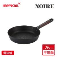 【韓國HAPPYCALL】石墨烯IH鈦熔岩鍋26cm平底鍋(電磁爐適用)