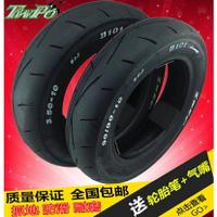 新品上新TWPO半熱熔350/100/90福喜鬼火酷奇迅鷹小牛10/12寸輪轂真空輪胎