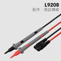 『日本原裝HIOKI』勾表專用探棒 測試棒 L9208/9209 3280-10F/20F適用 水電 冷凍空調 電阻計