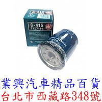 OUTLANDER 2.4 日本VIC超高密度機油芯 (C-415)