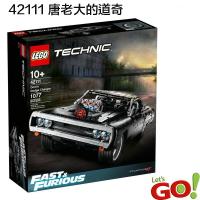 【LETGO】樂高 LEGO 科技系列 Technic 42111 Dom's Dodge Charger 唐老大的道奇