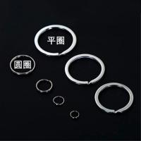 304不銹鋼鑰匙圈雙圈環圓圈扁圈鋼絲繩鑰匙扣開口環漁線環飾品圈