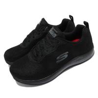 【SKECHERS】休閒鞋 Skech-Air 氣墊 女鞋 防滑 工作鞋 記憶海綿鞋墊 緩震 黑(77274BBK)