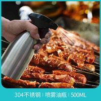 噴油壺304不銹鋼噴油瓶家用廚房防漏油裝油的小瓶子燒烤控油噴霧油壺