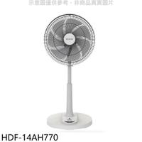 樂點3%送=97折+現折500★禾聯【HDF-14AH770】14吋DC變頻風扇立扇電風扇