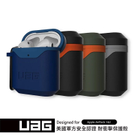 【UAG】AirPods 1/2代 耐衝擊硬式保護殼V2|耳機殼 AirPods保護套 耳機保護 硬殼 極致質感