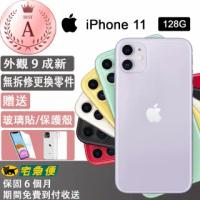 【Apple 蘋果】福利品 iPhone 11 128G 6.1吋 8成5新(贈送玻璃保護貼透明殼)