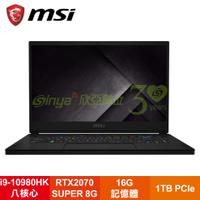 MSI GS66 Stealth 10SFS-023TW/280TW 微星十代極窄邊框超輕薄電競筆電/i9-10980HK/RTX2070 SUPER 8G/16G/1TB PCIe/15.6吋FHD 300Hz/W10-PRO/SS單鍵RGB電競鍵盤/SS單鍵RGB電競鍵盤含MSI原廠電競後背包及電競滑鼠