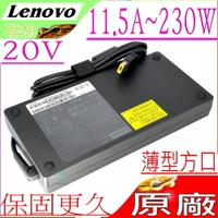 LENOVO 230W 充電器(原廠)-20V 11.5A,R7000,P51S,P70,P71,Y900,Y910,Y920,Y9000K,Y740,Y7000P,Y7000SE,Y7000,ADL230SDC3A,ADL230NLC3A,SA10R16890,