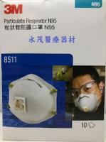 3M 8511 折疊式防顆粒物口罩 1盒/10個