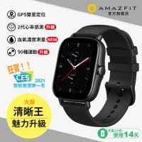 【Amazfit 華米】GTS 2e 魅力升級版智慧手錶 - 純粹黑(台灣原廠公司貨)