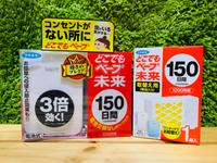 【震撼精品百貨】現貨🔥日本最新🔥保證日本正貨 未來150天 強效366防蚊蟲掛片 KITTY防蚊掛片 黃金5倍防蚊掛片