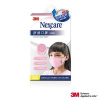 【3M】Nexcare舒適口罩升級款-兒童- 粉紅