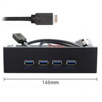凱博西西UC-137 TYPE-E光驅位USB 3.1主板前置面板USB-C USB3.0四口擴展器