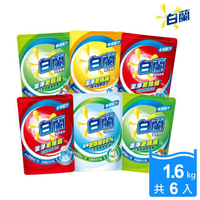 【白蘭】超濃縮洗衣精補充包1.6kgx6入/箱(強效除蹣/蘆薈親膚/陽光馨香/茶樹除菌)