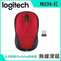 【宏華資訊廣場】Logitech 羅技 - M235 2.4G無線滑鼠