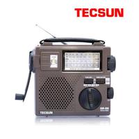 德生收音機  GR-88多波段經濟實惠/環保/應急收音機(贈BA03)