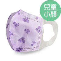 【GRANDE 格安德】醫用口罩50入 鋼印兒童立體彩色口罩 台灣製造 MIT(兒童立體口罩 蜀葵紫)