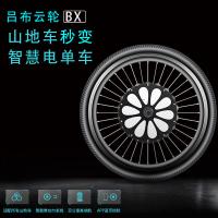山地車自行車改電動套件外賣單車改裝智能電動車配件前輪助力器