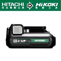 【HIKOKI】12V滑軌式鋰電池2.5AH(BSL1225M)