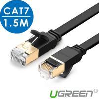 【綠聯】1.5M CAT7網路線  FLAT版