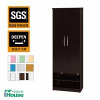 【IHouse】零甲醛 環保塑鋼緩衝雙門半開放鞋櫃(寬65深37高180)